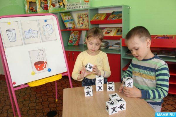 дети моделируют маленькими человечками