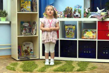 Формирование речи — одна из основных характеристик общего развития ребёнка и в дальнейшем его успешности.