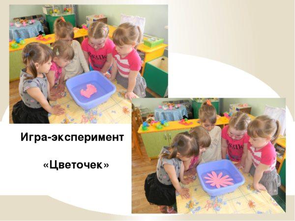 Игра-эксперимент «Цветочек»
