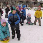 Игра с ледянками