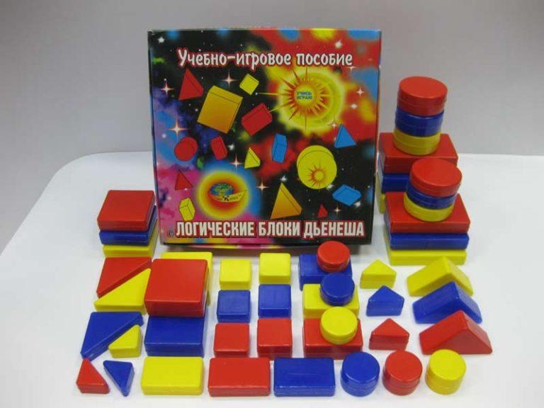 Игры с блоками Дьенеша для старшей группы