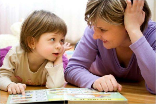 Мальчик с мамой читают книжку