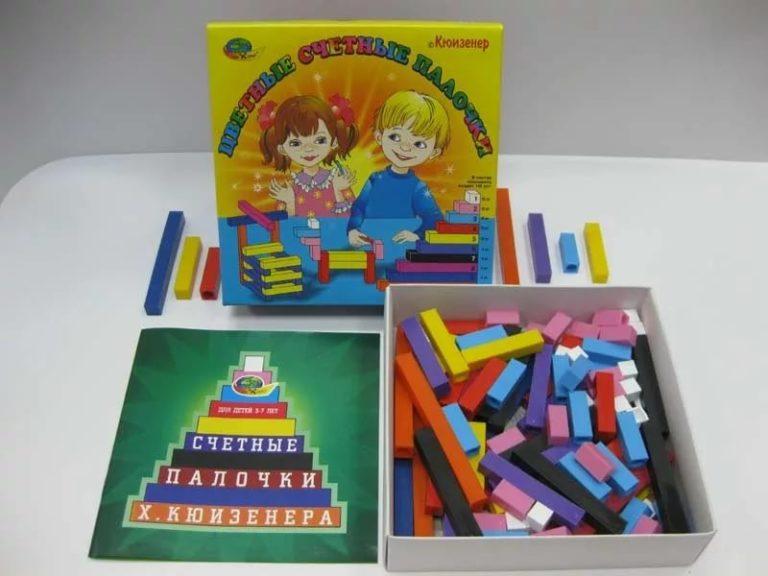 Игры со счетными палочками в детском саду