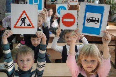 Обучение безопасному поведению в детском саду