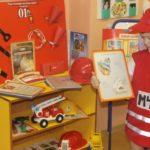 Оформление стенда по пожарной безопасности