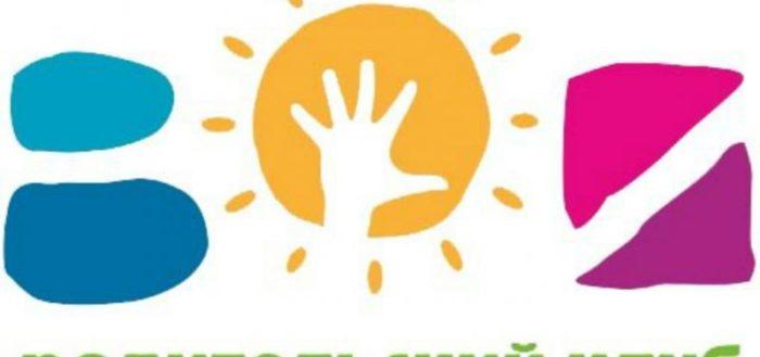 Рисунок руки на фоне солнца с подписью Родительский клуб