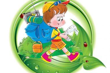 Анимационный турист с рюкзаком