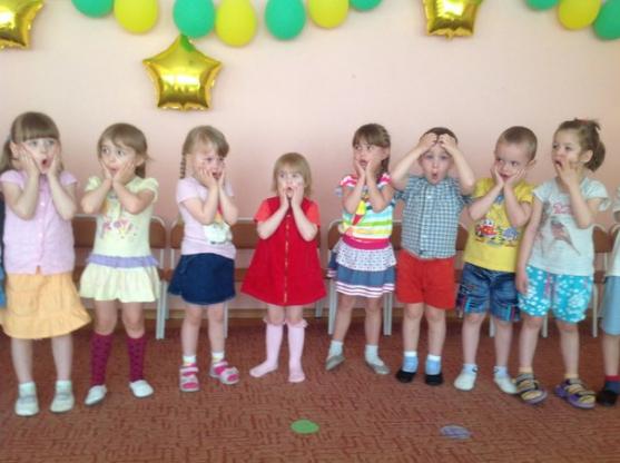 Дети сжимают щёки ладошками