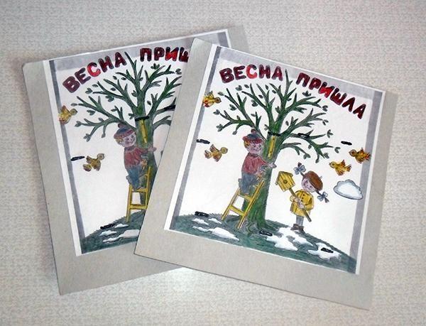 Две картинки с изображением дерева и надписью «Весна пришла»
