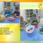 Дети играют с крышками и контейнерами из-под «Киндер-сюрпризов»
