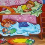 картинка дети спят