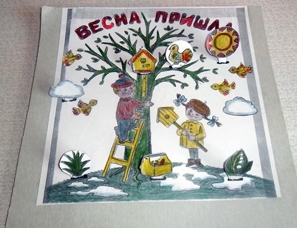 Картинка со вставленными маленькими иллюстрациями признаков весны
