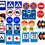 Картинки для вырезания с изображениями дорожных знаков, светофора и двух детей