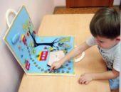 Мальчик играет с дидактическим пособием