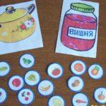 Материалы для игры «Разложи продукты»