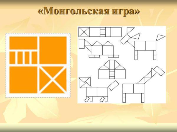 Монгольская игра