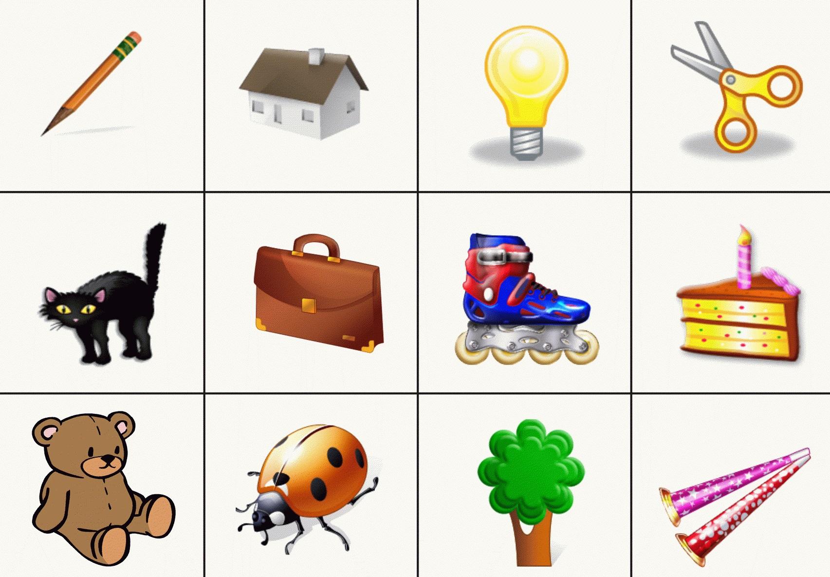 Картинки с предметами для ребенка