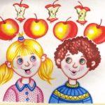 Яблоки и дети задание по математике