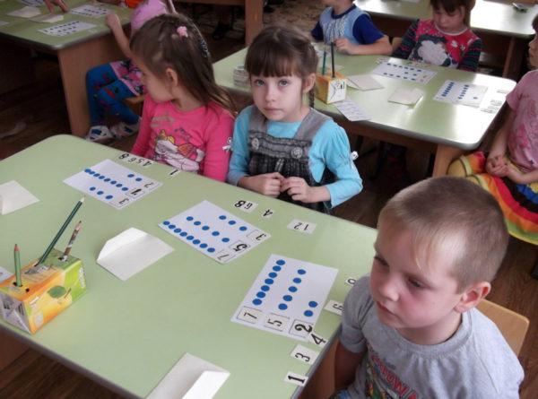 Занятиепо математике в старшей группе