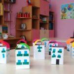 Домики с разноцветными крышами