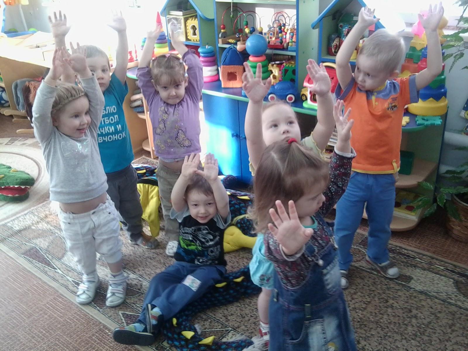 Хороших, картинки младшая группа детского сада