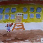 Рисунок школы и человечка