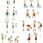 Схемы упражнений с атрибутами