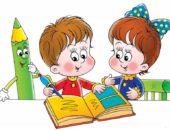 Анимационные девочка, мальчик с шариковой ручкой и раскрытый альбом