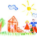 Детский рисунок мама, папа, сын возле домика