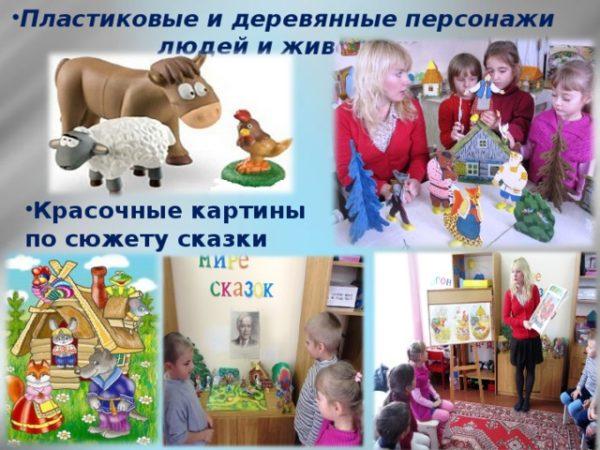 Игры и занятия