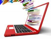 Поток книг из ноутбука