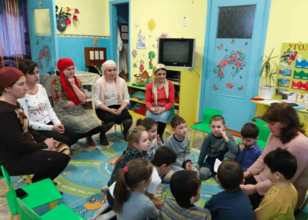 Детско-родительское занятие по толерантности в ДОУ
