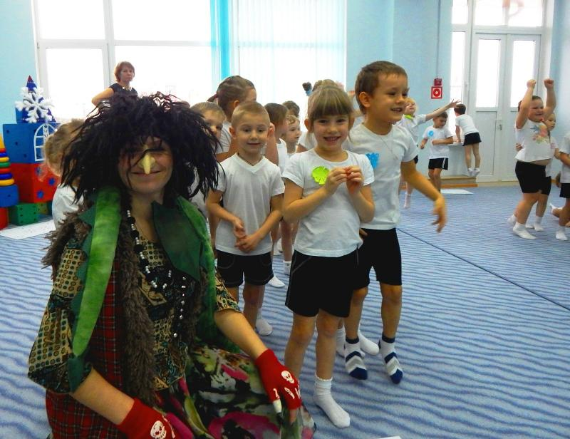 Дети с педагогом в костюме Бабы-Яги