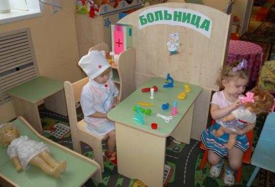 Две девочки играют в больницу