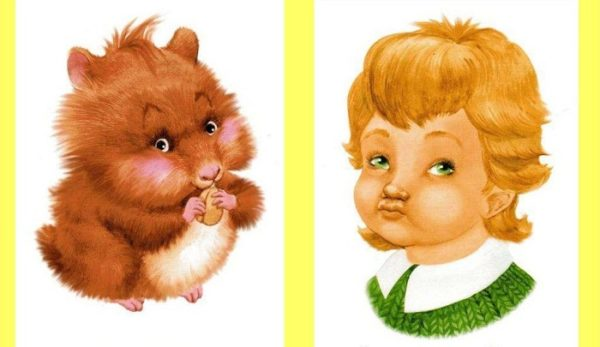 Хомячок и изображение ребёнка с надутыми щёчками