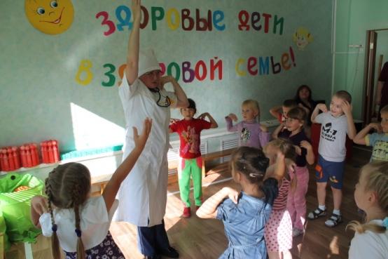 Дети играют с педагогом в докторском халате
