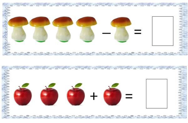 Карточки к математической игре