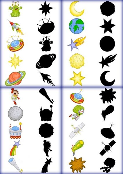 Карточки для игры «Найди пару»