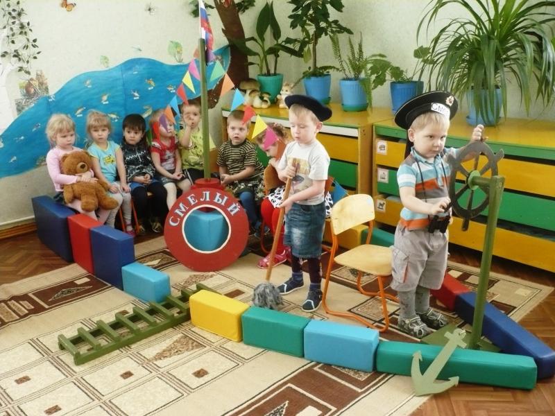 Дети играют в мореплавателей