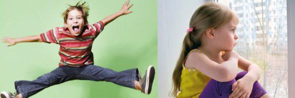 Мальчик скачет, раскрыв рот; девочка сидит на подоконнике и задумчиво смотрит вдаль