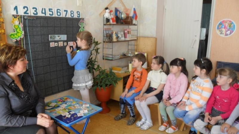 В подготовительной группе систематизируются математические знания, накопленные в более раннем возрасте.