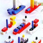 Лего-кораблики