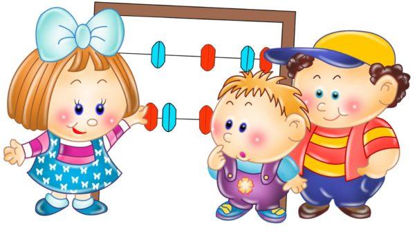 Три ребёнка стоят около счётов