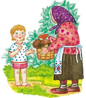 Бабушка протягивает мальчику корзину с грибами