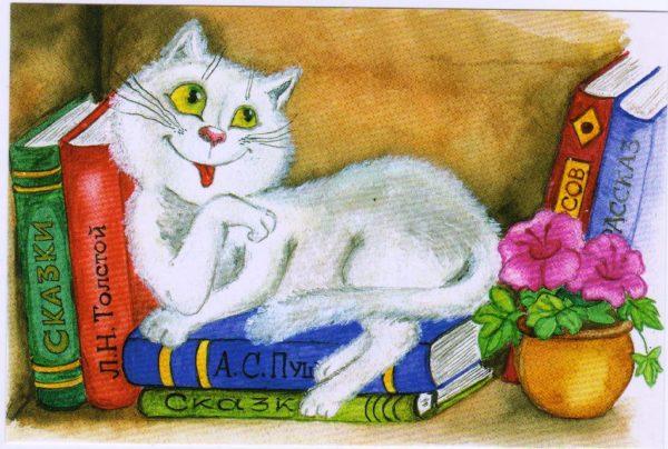 Изображение кошки, лежащей на книгах