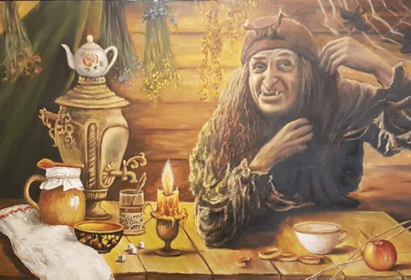 Баба-Яга сидит за столом