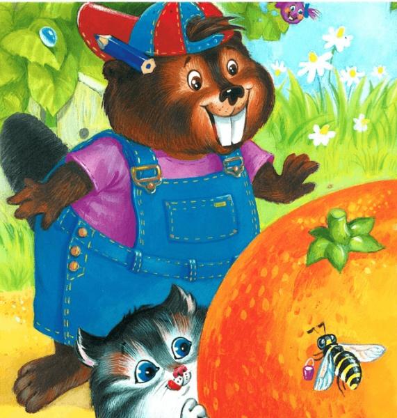 Иллюстрация к считалке про апельсин