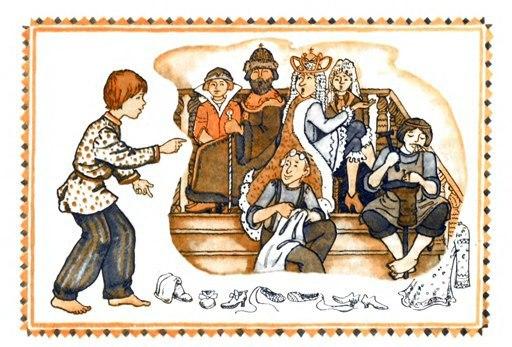 Иллюстрация к классическому варианту считалки
