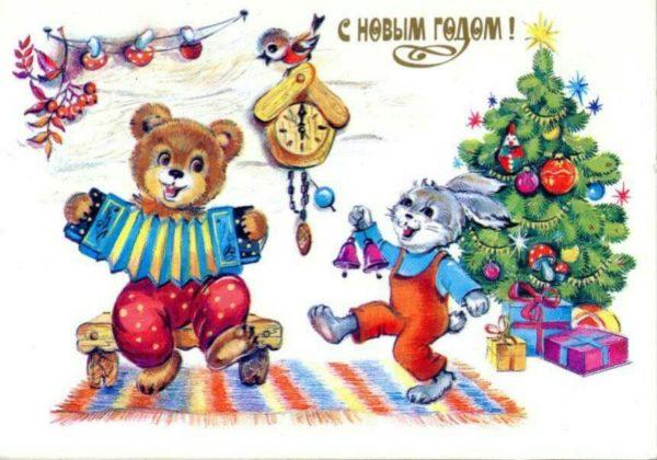 Медведь играет на баяне, заяц танцует