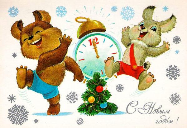 Медведь и заяц танцуют около ёлки